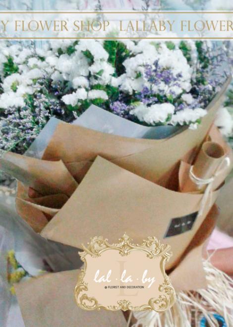 ช่อดอกเสตติส